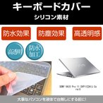 SONY VAIO Pro 11 SVP1122A1J Core i5 シリコン