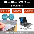 IIYAMA 13GSX7000-i5-REB Core i5 4210M シリコ�