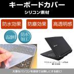 m-Book G シリーズ MB-G1000B