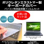 Acer Aspire TimelineUltra M5 M5-481T-H54Q キー