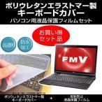 富士通 FMV LIFEBOOK NH77/CD FMVN77CD キー�