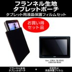 Acer ICONIA TAB W500S ICONIATAB-W500S ポーチ�