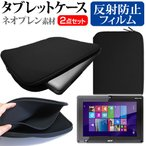 Acer ICONIATAB-W500P タブレットケース �