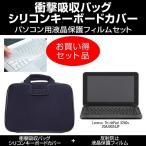 ThinkPad X240s 20AJ0024JP