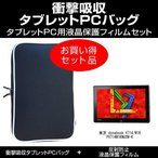 dynabook V714/W1K PV714W1KNUSW