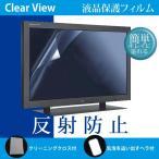 MacBook Pro 2400/15.4 MC371J/A 反射防止液�