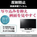 LGエレクトロニクス Smart TV 32LN570B 反