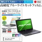 Acer Aspire AS5750G AS5750G-H74E/K (15.6イン�