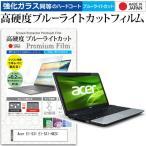 Acer E1-531 E1-531-H82C (15.6インチ) 機種�