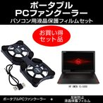 CPU+GPU Cooling Fan for HP OMEN 4 Pro PC 15-DC L30204-001 L29354-001