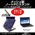 ASUS Eee PC 1215B EPC1215B-BK450 ノートPCス�