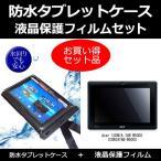 Acer ICONIA TAB W500S ICONIATAB-W500S 防水ケ�