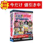 BD/DVD/CDラベル印刷ソフト らくちんCDラベルメーカーPersonal3 (パッケージ版)