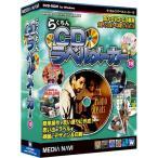 BD/DVD/CDラベル印刷ソフト らくちんCDラベルメーカー18(パッケージ版)