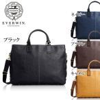 日本製 EVERWIN(エバウィン) ビジネスバッグ トートバッグ ジェノバ 21597 代引き不可/同梱不可