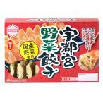マルシンフーズ 宇都宮野菜餃子 16個入 6箱×2ケース 代引き不可/同梱不可
