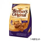 ストーク ヴェルタースオリジナル キャラメルチョコレート マーブルミルク 125g×14袋セット 代引き不可/同梱不可
