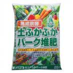 あかぎ園芸 熟成醗酵 土ふかふかバーク堆肥 25L 3袋 代引き不可/同梱不可