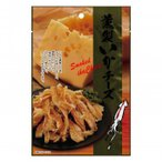 小島食品工業 おつまみ 珍味 A300 燻製いかチーズ 28g×60袋 代引き不可/同梱不可