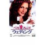 ベスト・フレンズ・ウェディング レンタル落ち 中古 DVD