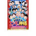 エンタの神様 ベストセレクション 1 レンタル落ち 中古 DVD  お笑い
