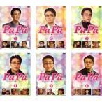 PaPa パパ 全6枚 第1話〜第18話【字幕】 全巻セット 中古 DVD  韓国ドラマ ペ・ヨンジュン