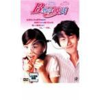 B型の彼氏 レンタル落ち 中古 DVD  韓国ドラマ ケース...