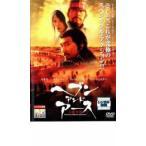 ヘブン・アンド・アース レンタル落ち 中古 DVD