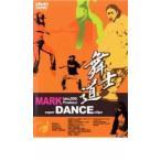 舞士道 MARK aka.ZOO Produce super DANCE clips レンタル落ち 中古 DVD