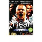 レアル ザ・ムービー レンタル落ち 中古 DVD