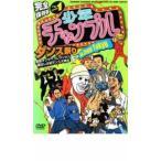 ��ǯ�����ץ���פ� in ZEPP TOKYO ���� DISC 1 ������ ��� DVD