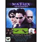 MATRIX REVISITED マトリックス リビジデッド