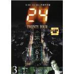 24 TWENTY FOUR トゥエンティフォー シーズン1...