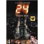 24 TWENTY FOUR е╚еееиеєе╞еге╒ейб╝ е╖б╝е║еє1 vol.4 еьеєе┐еы═юд┴ ├ц╕┼ DVD  │д│░е╔еще▐
