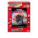 ジャッカス・ザ・ムービー 日本特別 コメンタリー版 レンタル落ち 中古 DVD