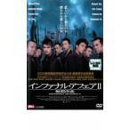 インファナル・アフェア 2 無間序曲 レンタル落ち 中古 DVD