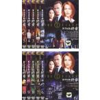 X-ファイル 終章 全10枚 FILENo901〜920グランドフィナーレ レンタル落ち 全巻セット 中古 DVD  海外ドラマ