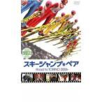 スキージャンプ・ペア Road to TORINO 2006 レンタル落ち 中古 DVD  東宝