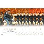 天国の階段 全8枚 第1話〜最終話 レンタル落ち 全巻セット 中古 DVD  韓国ドラマ クォン・サンウ