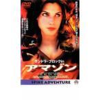 サンドラ ブロック in アマゾン 中古 DVD画像
