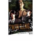 TWIN GANG 3 ツインギャング レンタル落ち 中古 DVD