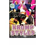 KRUMP STYLES レンタル落ち 中古 DVD...