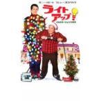 ライトアップ! イルミネーション大戦争 レンタル落ち 中古 DVD