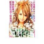Girl's Life ガールズ ライフ レンタル落ち 中古 DVD