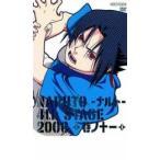 NARUTO ナルト 4th STAGE 2006 巻ノ十一 レンタル落ち 中古 DVD