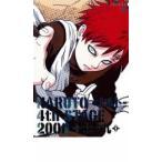 NARUTO ナルト 4th STAGE 2006 巻ノ九 レンタル落ち 中古 DVD