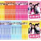 君は僕の運命 全36枚 第1話〜最終話 レンタル落ち 全巻セット 中古 DVD  韓国ドラマ