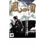 風の国 ノーカット完全版 1 レンタル落ち 中古 DVD  韓国ドラマ ソン・イルグク チェ・ジョンウォン