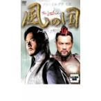 風の国 ノーカット完全版 16 レンタル落ち 中古 DVD  韓国ドラマ ソン・イルグク チェ・ジョンウォン