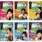 不機嫌なジーン 全6枚 第1話〜最終話 レンタル落ち 全巻セット 中古 DVD  テレビドラマ